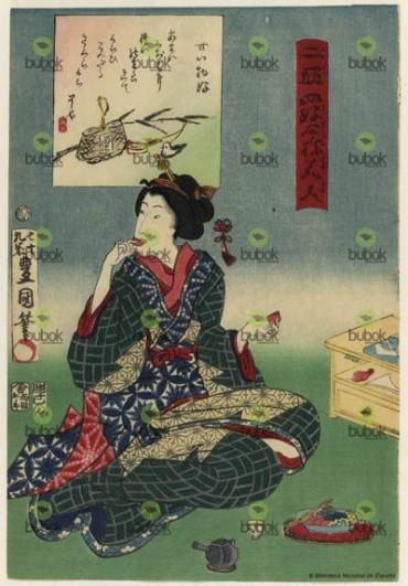 Afición a los productos dulces : Nijushiko imayo bijin. Amaimonozuki