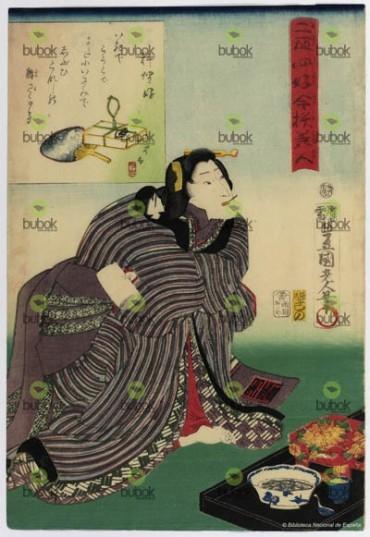 Afición a la cocina : Nijushiko imayo bijin. Ryorizuki