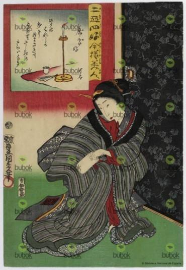 Afición a las salas de variedades : Nijushiko imayo bijin. Yosezuki