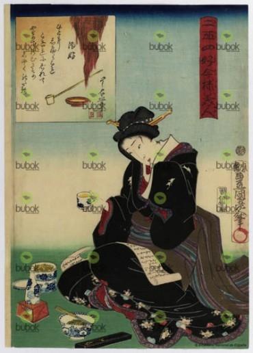 Afición a la comida. Mujer con recipientes de comida : Nijushiko imayo bijin…
