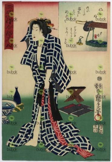 Afición a los baños de agua : Nijushiko imayo bijin. Yumizuzuki