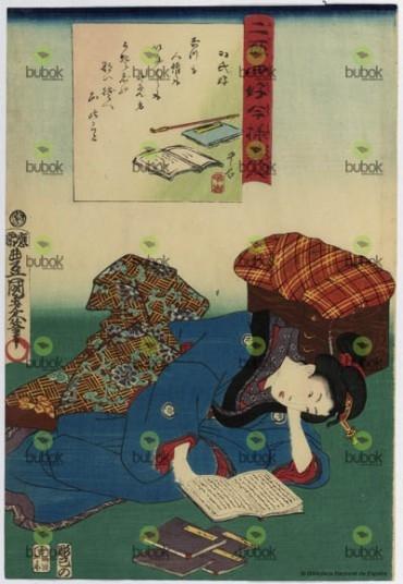 Afición a los libros : Nijushiko imayo bijin. Soshizuki