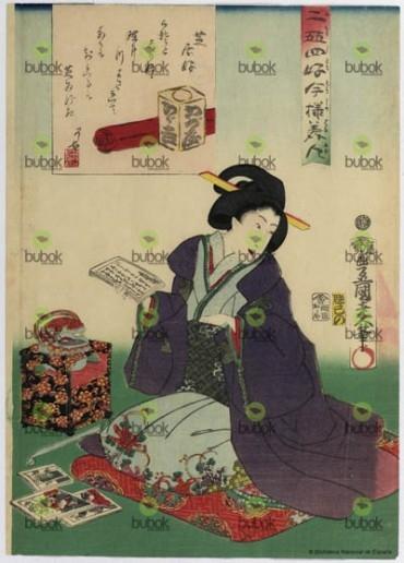 Afición al teatro : Nijushiko imayo bijin. Shibaizuki
