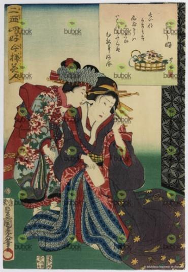 Afición al sushi : Nijushiko imayo bijin. Sushizuki