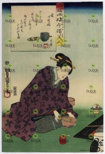Afición a las plantas : Nijushiko imayo bijin. Uekiziuki