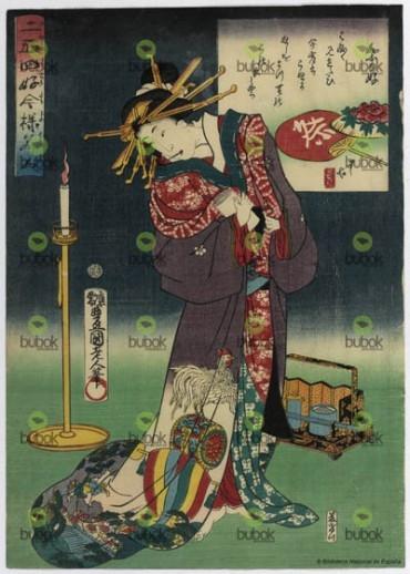 Afición a los festivales : Nijushiko imayo bijin. Matsurizuki