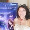CeciliaHahn